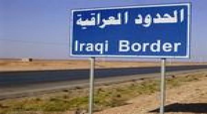 """30 شاحنة فقط تخرج يوميا من الأردن الى العراق بسبب """" داعش """""""