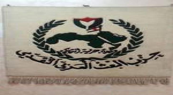 البعث العربي التقدمي: استدعاء السفير غير كافي بل يجب سحبه وطرد سفير تل ابيب وقطع العلاقات الدبلوماسي