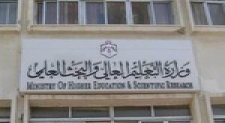 الامتحان الوطني للإنجليزي شرط «قبول» للدراسات العليا