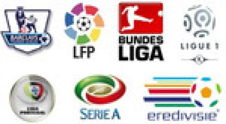 أبرز مباريات الدوريات الاوروبية اليوم