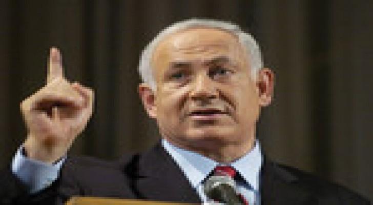 """نتنياهو يهدد بسحب الجنسية من """"الداعين لتدمير إسرائيل"""""""