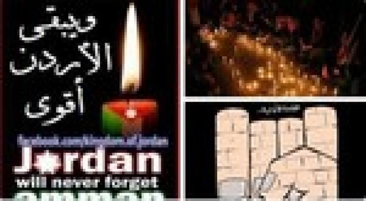 ردود فعل مواقع التواصل الاجتماعي في الذكرى التاسعة لتفجيرات فنادق عمّان