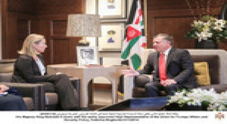 الملك يلتقي ممثلة السياسة الخارجية في الاتحاد الأوروبي