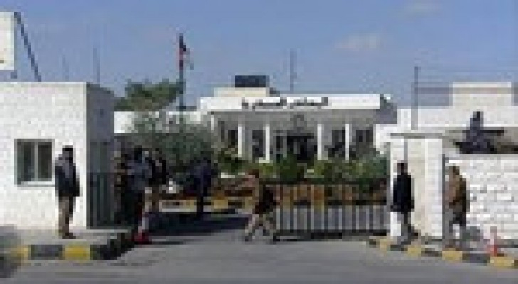 الحكم على 5 أشخاص بتهم الترويج والالتحاق بتنظيمات ارهابية