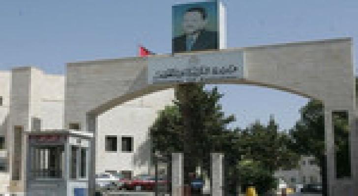 دعوة 274 معلم ومعلمة للامتحان التنافسي السبت المقبل.. أسماء
