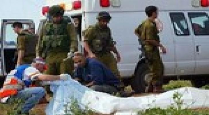 مئات المستوطنين يحتجون بالضفة الغربية على قتل إسرائيلية