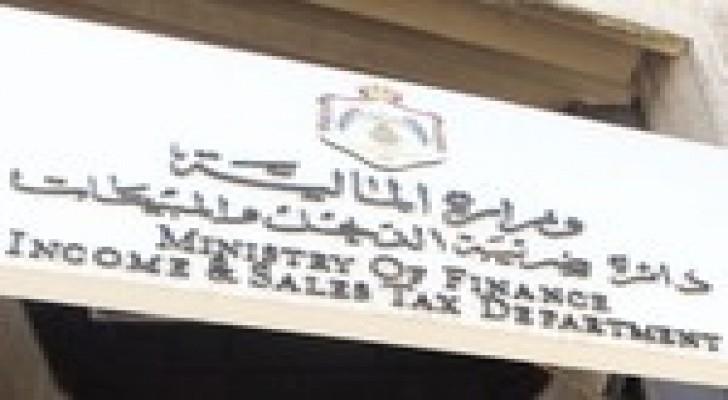 تشكيل مجلس شراكة بين ضريبة الدخل والمبيعات وصناعة الأردن
