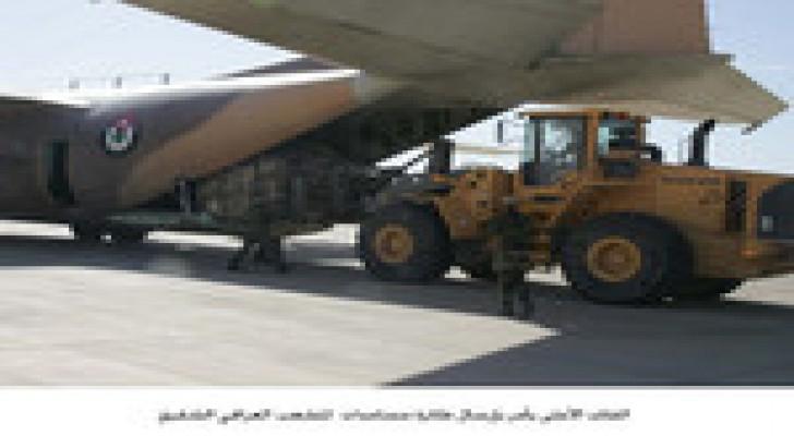مساعدات أردنية تصل بلدة عراقية