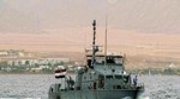 فقدان عسكريين بهجوم على البحرية المصرية