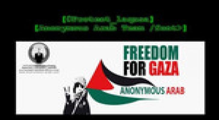 الاحتلال يستنفر كل أجهزته الأمنية تخوفا من هجوم الكتروني واسع
