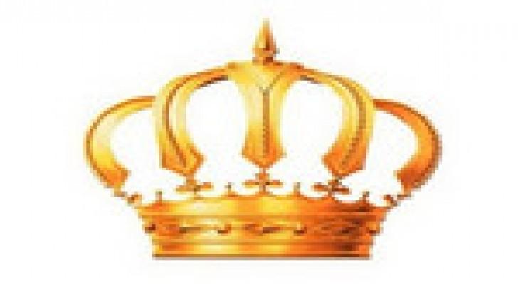 إرادة ملكية بإعادة تشكيل مجلس أمناء صندوق الملك عبدالله للتنمية