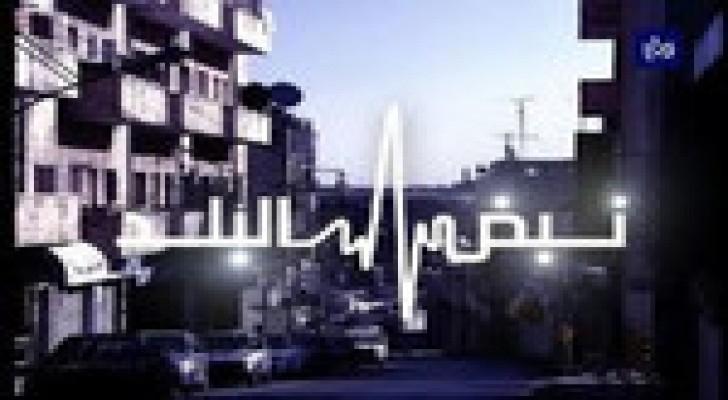 الامن النووي العربي على طاولة نبض البلد