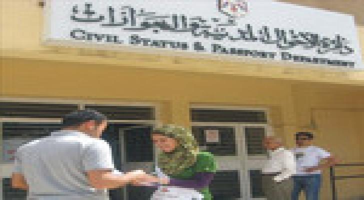 بحث الدستور بدء وضع تعليمات تطبيق قرار منح أبناء الأردنيات حقوقا مدنية