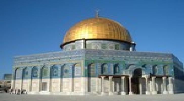 """مظاهرة في غزة تضامنا مع """"المسجد الأقصى"""""""