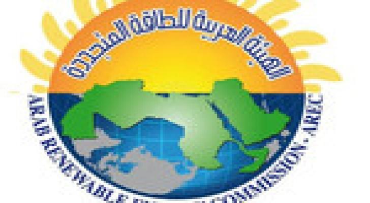 الامير عاصم بن نايف يفتتح فعاليات المنتدى الدولي الاستثماري للطاقة المتجددة