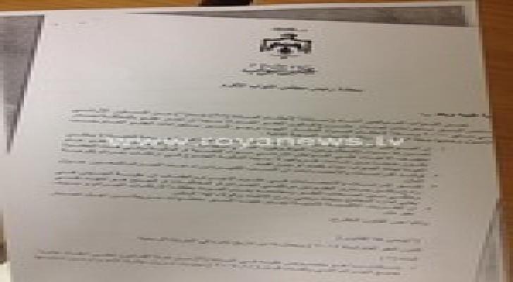 """مذكرة نيابية تطالب باصدار """"عفو عام"""""""