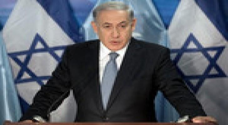 نتنياهو: السلام مع الفلسطينيين بعيد المنال