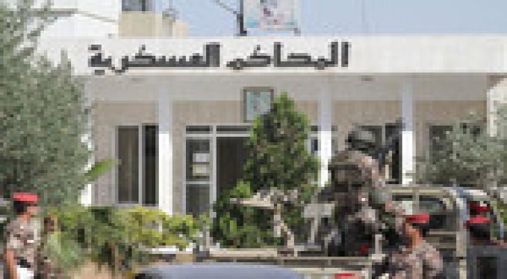 أمن الدولة تنظر في قضية متهم بمحاولة القيام بعملية استشهادية في فلسطين المحتلة