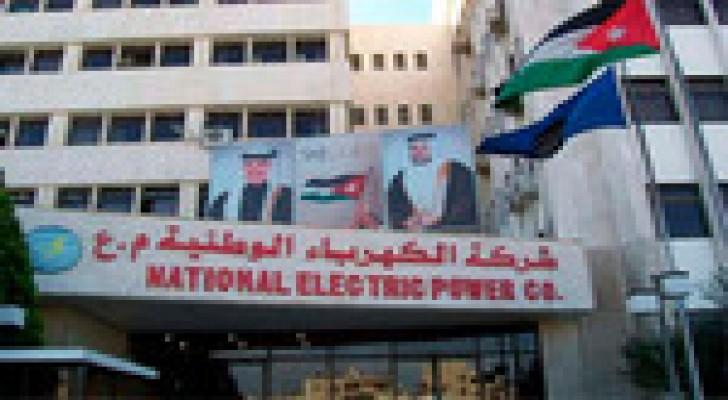 شركة الكهرباء الوطنية : تراجع خسائر الشركة الشهرية بمقدار 20 مليون دينار