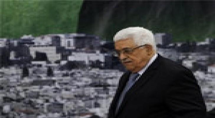 الرئاسة الفلسطينية تدين الهجوم على كنيس في القدس