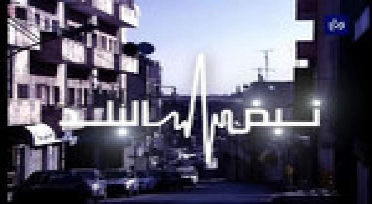 نبض البلد يناقش التطورات الاخيرة في القدس