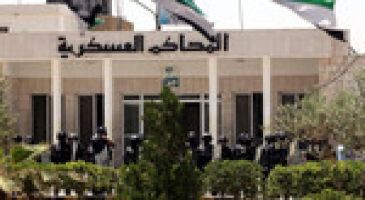 أمن الدولة تواصل محاكمة المتهمين من اصحاب البسطات