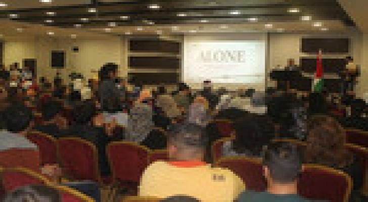 """هيئة شؤون الأسرى تنظم مؤتمرا في رام الله بعنوان """"الحرية للأسرى الأطفال"""""""