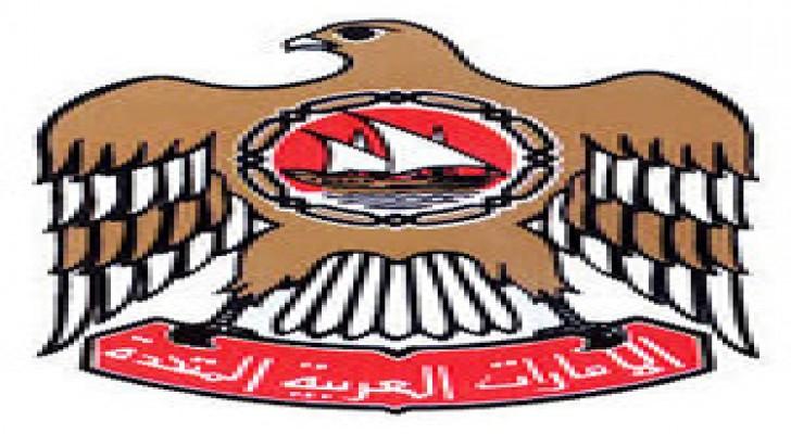 """الإمارات تجمد حسابات مشبوهة لجماعات مدرجة على """"قائمة الإرهاب"""""""