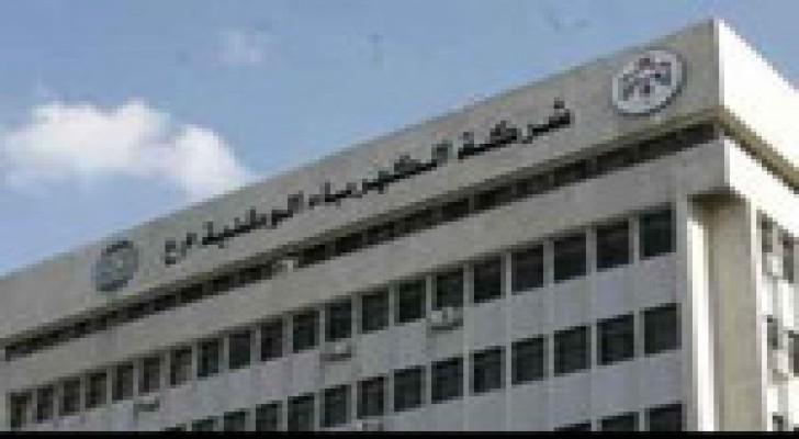 مديونية «الكهرباء الوطنية» ترتفع 100 مليون دينار في أيلول وتسجل 4.4 مليار دينار