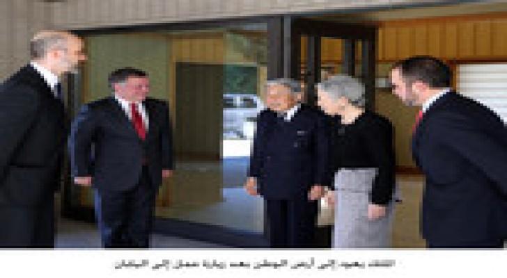 الملك يعود إلى أرض الوطن بعد زيارة عمل إلى اليابان