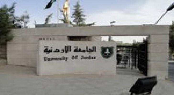 «الأردنية» في المرتبة الثامنة بين ألف جامعة عربية