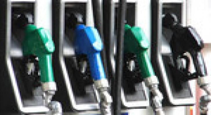 3.3 مليار دينار فاتورة المملكة النفطية ومن الطاقة خلال 9 أشهر