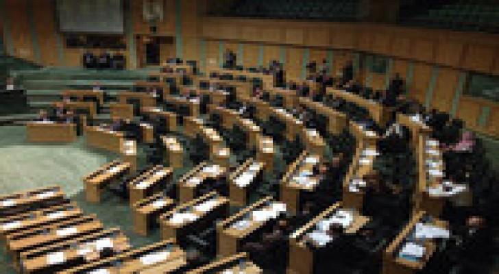 النواب يقر مشروع التخاصية لسنة 2014