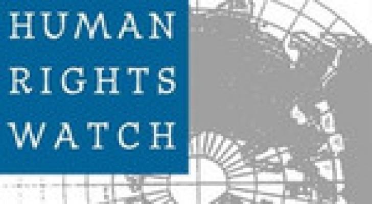 الأناضول: ''رايتس ووتش'' تتهم الأردن بـ''انتهاك حقوق الانسان''