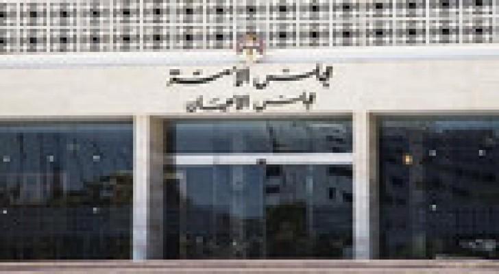 مجلس الأعيان يرجئ إقرار مدونة السلوك الخاصة باعضائه
