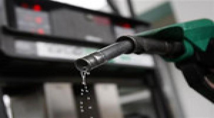 ترجيح خفض أسعار المشتقات النفطية 4%