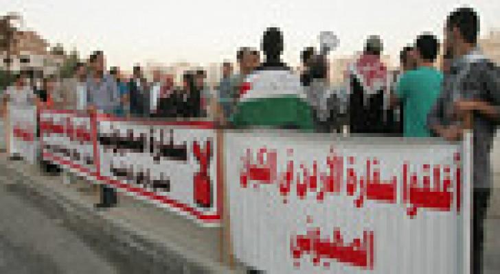 ثلاث رسائل احتجاج من الإحتلال الإسرائيلي الى الأردن
