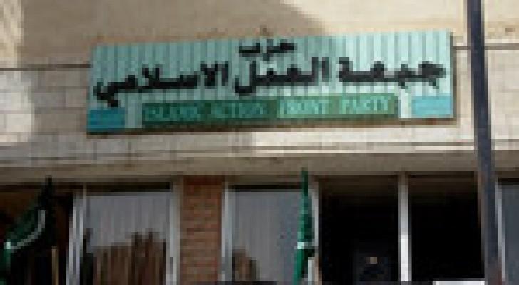"""""""العمل الاسلامي"""" يوجه مذكرة لرئيس الوزراء بشأن خسائر الملكية الاردنية"""