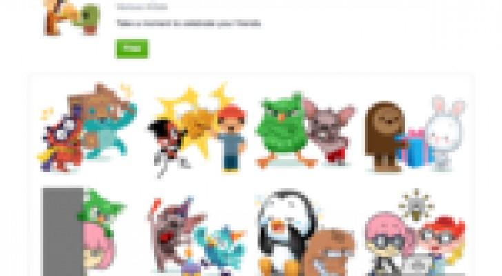 فيس بوك توفّر حزمة ملصقات جديدة احتفالًا بعامها الحادي عشر