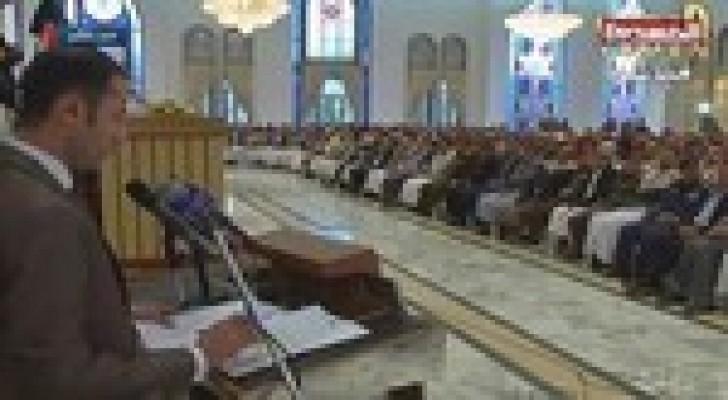 اليمن.. الحوثيون يستولون على السلطة ويحلون البرلمان