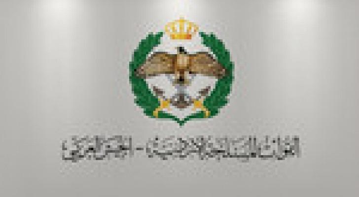 الجيش: ننذر من يفكر المساس في الأردن بأن مصيره الهلاك