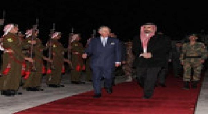 الأمير تشارلز يصل إلى المملكة في زيارة عمل