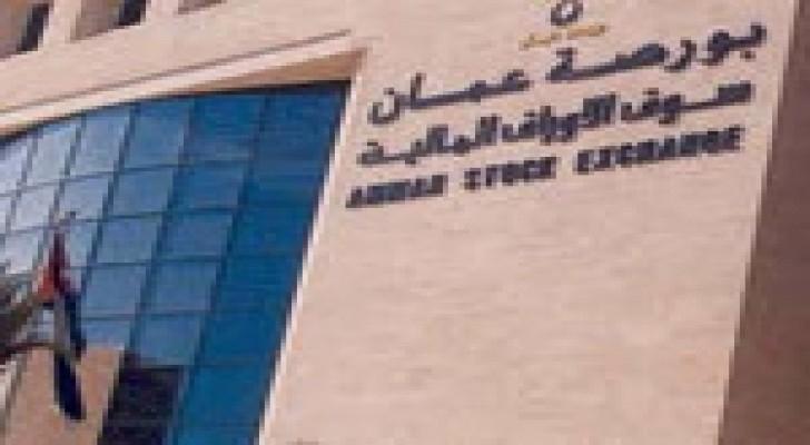 حالة من الترقب والحذر تسيطر على اداء بورصة عمان ..تفاصيل