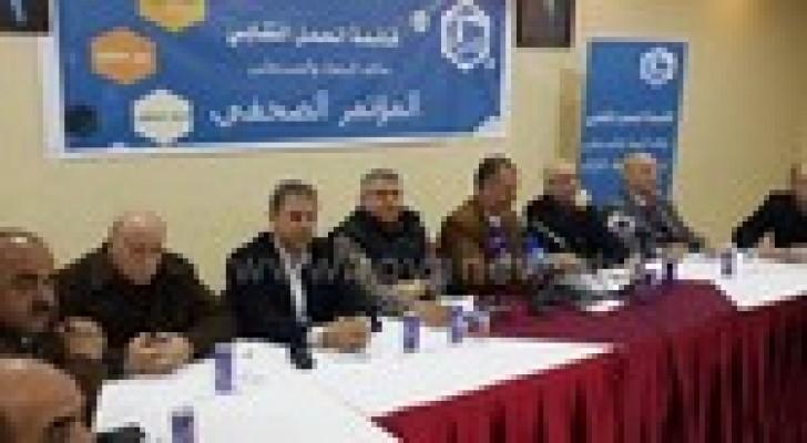 """تحالف """" البيضاء والمستقلين""""  يعلن قائمته لخوض انتخابات نقابة المهندسين"""