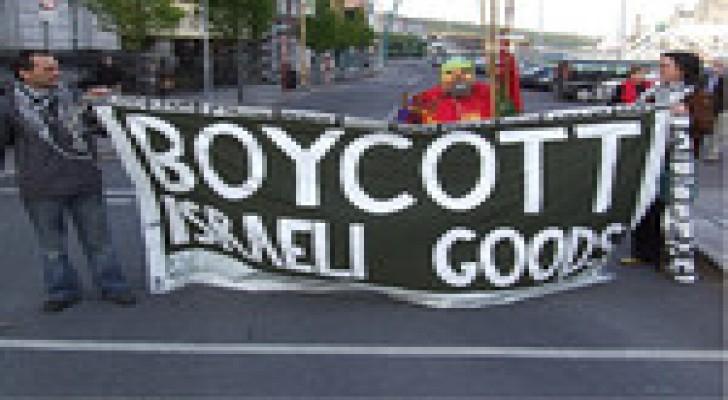 الفلسطينيون يقاطعون منتجات 6 شركات غذاء اسرائيلية