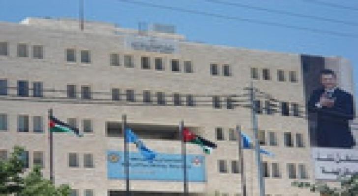 تعيينات الجامعات الرسمية والمستشفيات الجامعية من خلال الخدمة المدنية