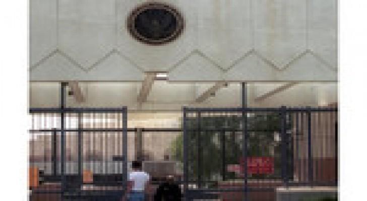 السفارة الأمريكية باليمن تغلق أبوابها بدءا من الأربعاء