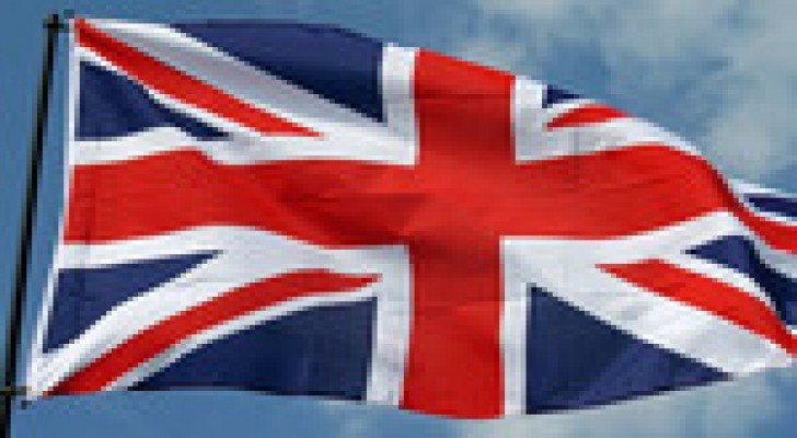 بريطانيا تعلق مؤقتا نشاطات سفارتها في اليمن
