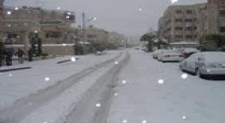 وزارة التربية تفوض مدراء المناطق في تعطيل المدارس