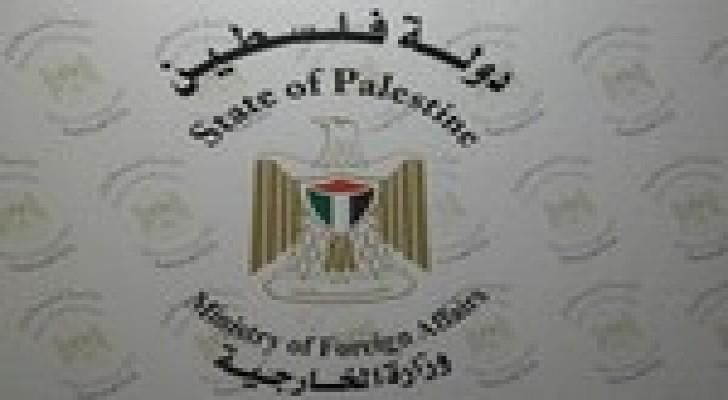 الخارجية الفلسطينية تدين حرب الاحتلال ضد القدس